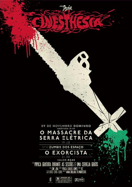 Cartaz para o evento, que promete uma experiência totalmente nova com o cinema