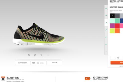 Frame do site NikeiD, no qual é possível escolher cores e materias do seu tênis.
